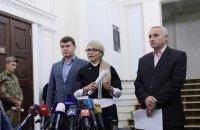 """""""Батькивщина"""" объявила о запуске антирейдерских земельных штабов"""