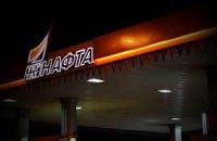 Суд возобновил банкротство НПЗ Коломойского
