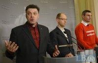 В киевском суде сегодня ждут лидеров оппозиции