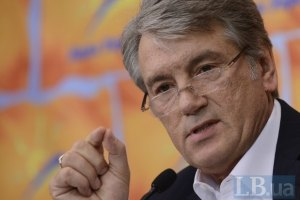 Ющенко: я привел в украинскую политику сотни людей