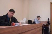 Козацька розвага в адміністративному суді