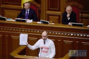 Оппозиция начала сбор подписей за отставку Кабмина