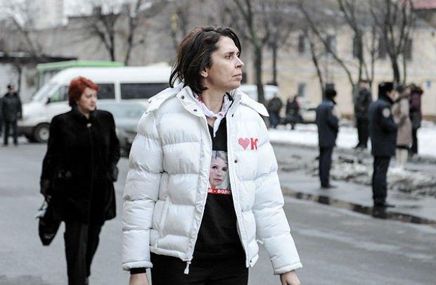 Народный депутат Татьяна Слюз