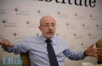 Киевсовет потратил на систему голосования почти 13 млн гривен