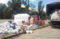 Польша направила в Украину 22 грузовика гуманитарной помощи