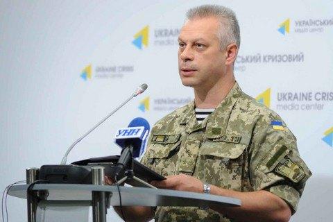 Один украинский военный получил ранение засутки взоне АТО