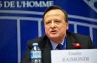 Новым президентом Европейского суда по правам человека стал итальянец