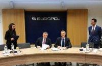 Аваков в Нидерландах подписал соглашение о сотрудничестве с Европолом