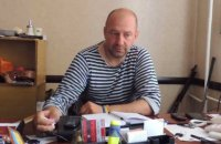 Полицейские составили админпротокол на нардепа Мельничука