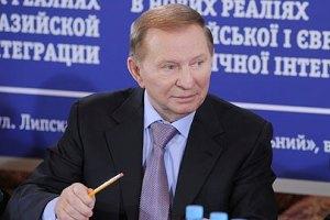 Кучма: Президент должен поделиться с Радой полномочиями