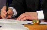 Россия и Украина подписали соглашение о реадмиссии