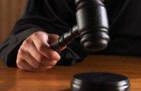 Суд проигнорировал иск оппозиционера по событиям в Первомайске