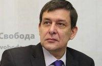 Головний ветеринар став заступником Присяжнюка