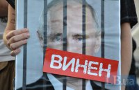В Киеве провели акцию в поддержку Сенцова и Кольченко