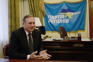 Ефремов объяснил низкие показатели ПР на выборах