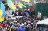 Две тысячи активистов требовали под СИЗО освобождения задержанных на Банковой