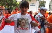 Милиция сорвала раздачу фанатам футболок с Тимошенко, - БЮТ