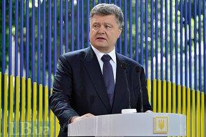 В Киеве установят мемориал погибшим в АТО