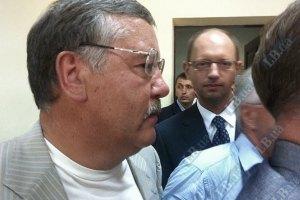 Гриценко договорился с объединенной оппозицией