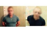 В Харькове задержали серийных грабителей богатых женщин