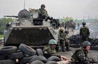 Под Славянском погибли еще двое украинских военных, – Минобороны (дополнено)