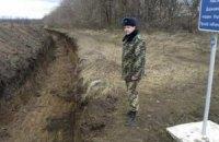 В Луганской области пытались засыпать ров на границе Украины и России