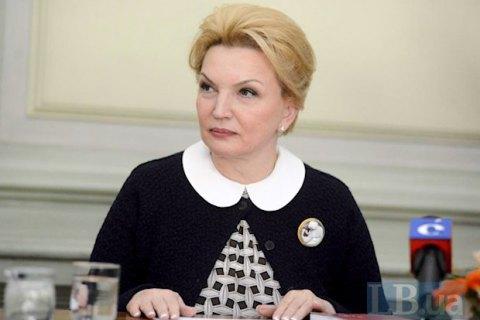 Суд разрешил ГПУ заочное расследование против Богатыревой