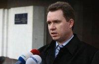 Охендовский подал ходатайство о закрытии дела против него