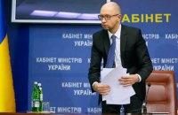 В Генпрокуратуре опровергли наличие уголовных производств против экс-премьера Яценюка