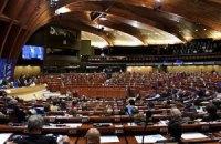 ПАСЕ призывает Украину и ЕС быстрее выполнять обязательства для СА