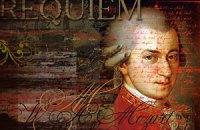Записки режиссера. Прости нас, Моцарт!