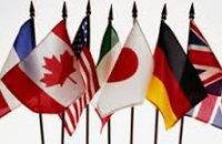 Министры финансов G7 обсудили помощь Украине