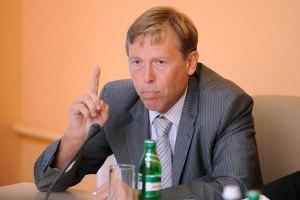 БЮТ угрожает в пятницу заблокировать работу Рады