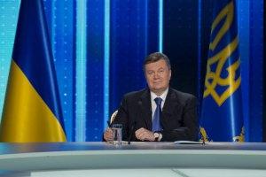 Янукович призвал граждан Украины беречь и уважать свое государство