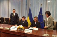 ЕС направит в Украину миссию по реформе милиции и судов