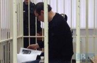 Суд оставил больного Луценко отбывать срок в колонии