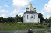 ЦИК назначил довыборы в Раду по Чернигову