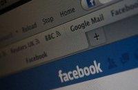 Багато злочинів у світі пов'язані з Facebook, - британська поліція