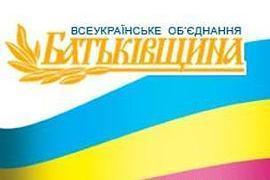 """В Харькове снова напали на активистку """"Батькивщины"""": сломали челюсть"""