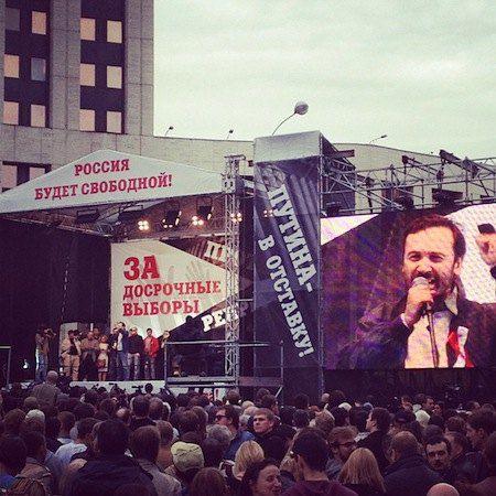 Выступление Ильи Пономарева на проспекте Сахарова