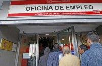 Безработица в еврозоне упала до семилетнего минимума