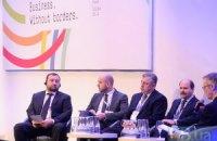 Онлайн-трансляция второго бизнес форума в Вильнюсе