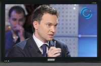 """Вiдкритий доступ"": Во всем по-прежнему виновата Тимошенко"