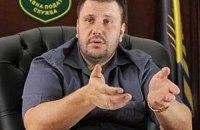 ГПУ: Клименко будет взят под стражу, если вернется в Украину