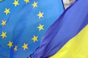 Евросоюз собирается смягчить условия подписания СА с Украиной