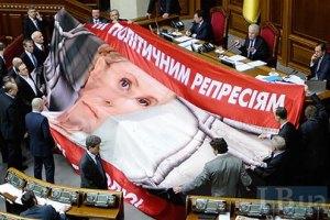 Чечетов пообещал обойтись без драки в Раде
