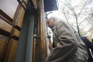 Турчинова выгнали из заседания суда по делу Луценко