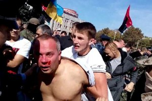 МВД разыскивает 14 человек, избивших Шуфрича
