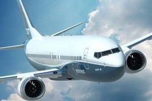 Пассажирский Boeing совершил экстренную посадку в Китае
