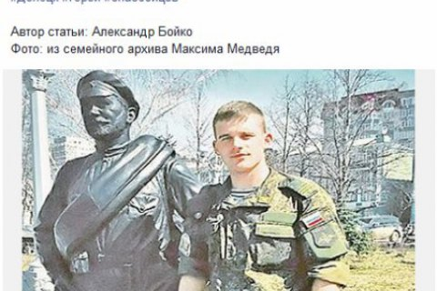 "Журналистов телеканала ""Звезда"" задержали на швейцарской границе с пушкой"